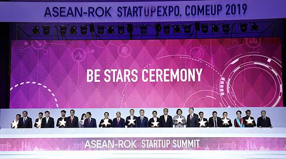 한국, 아세안 10개국과 스타트업 협력 본격 돌입