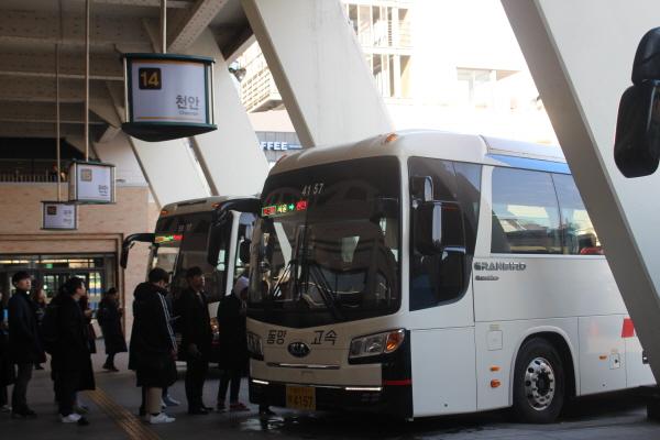 고속버스 정기권, 얼마나 저렴하게요?