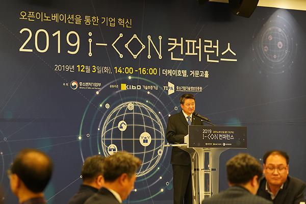 김학도 중소벤처기업부 차관이 3일 서울 더케이호텔에서 개최된 '2019 개방형 혁신 네트워크 i-CON 컨퍼런스'에서 인사말을 하고 있다.