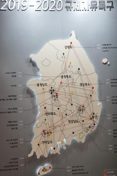 이번 특구박람회는 14개 지자체의 38개 특구계획이 전시됐으며, 38개 특구계획은 현재 지정된 14개 사업과 예비특구계획 24곳이다.