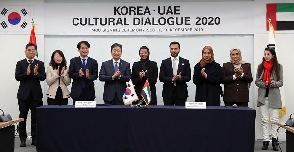 중동 전체에 한류 확산…한-UAE 문화교류 협약