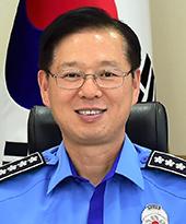 조현배 해양경찰청장