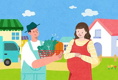 [2020년, 주목! 이 예산] 임산부에 친환경농산물 선물