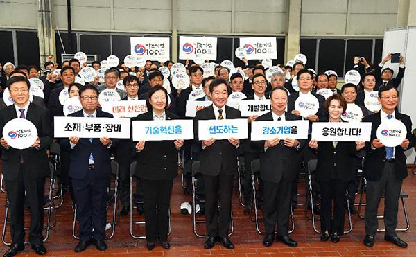 17일 서울 성수동 에스팩토리에서 열린 소재·부품·장비 강소기업 100 출범식에 참석, 축사 및 기념 퍼포먼스를 하고 있다.