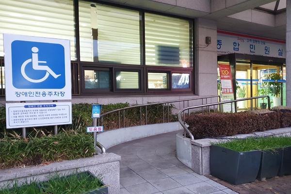 민원실 입구에는 4대의 장애인 전용 주차장이 설치돼 있었으며, 최근에는 팔이 닿지 않은 위치해 있던 도움 벨을 휠체어 기준 가슴 높이로 재배치하기도 했다.
