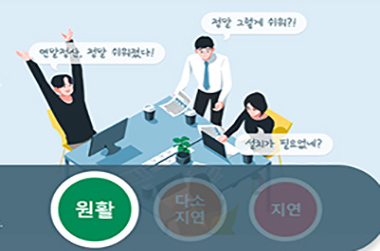 '정부24' 연말정산용 증빙서류 발급 전용창구 운영
