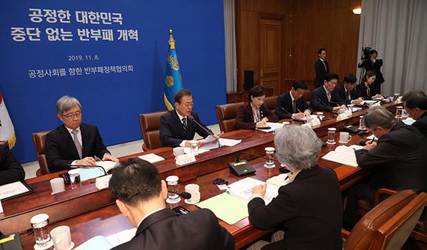 지난해 11월 8일 문재인 대통령이 청와대에서 반부패정책협의회 모두발언을 하고 있다. (사진=저작권자(c) 연합뉴스, 무단 전재-재배포 금지)