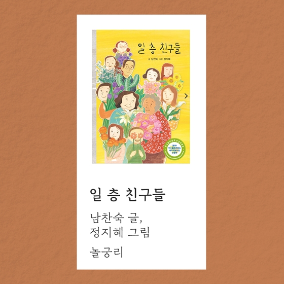 거듭나는 새해, 거듭나는 독서! 1월의 독서산책