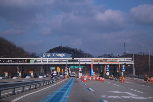 공주IC. 민자도로인 천안논산고속도로는 재정도로인 경부고속도로에 비해 2배 이상 통행료가 비쌉니다.