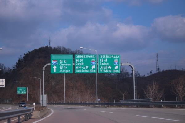 민자도로 중 하나인 천안논산고속도로.