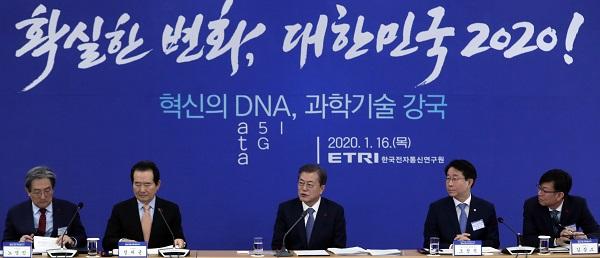 아무도 흔들 수 없는 '혁신의 DNA, 인공지능 일등국가'