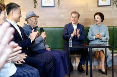 어르신 돌봄사업 통합·개편…'노인맞춤돌봄서비스'