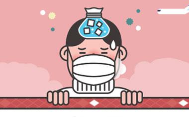 '우한 폐렴' 신종 코로나바이러스 감염증 예방행동수칙