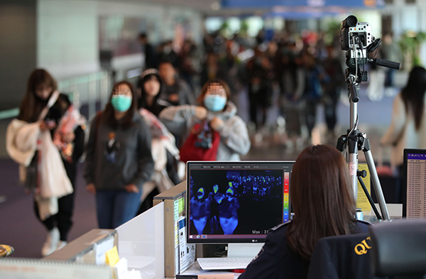 신종 코로나바이러스 확진환자 발생…감염병 경보 '주의'로 상향