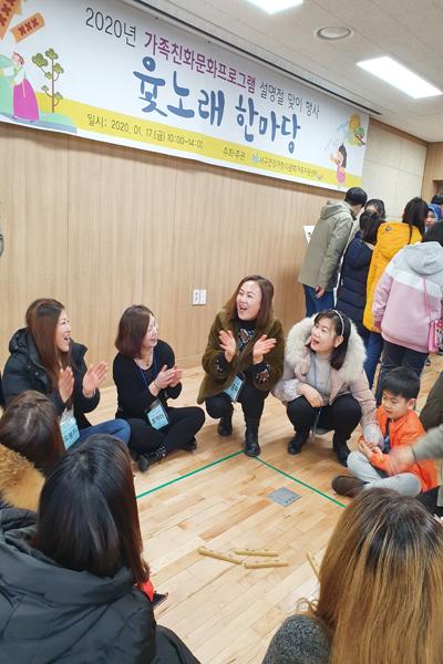 지난 17일 금요일 10시, 대구서구다문화가족지원센터 4층에는 8개국의 다문화여성 200여명이 모여 윷놀이 한마당이 열렸다.