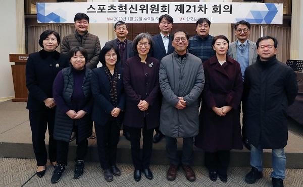스포츠혁신위, 1년간 활동 마무리…7차례 권고안 발표