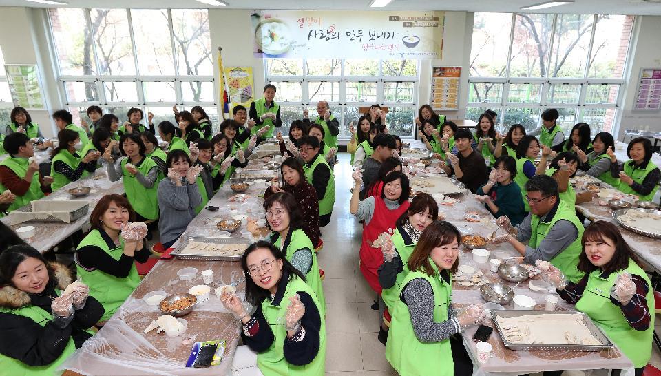 '사랑의 만두'와 함께 행복한 설 명절 보내세요!