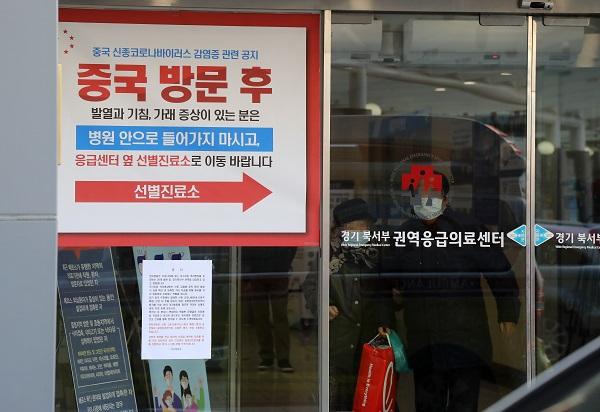 중국 전역 검역 오염지역 지정…신종 코로나바이러스 정의 확대