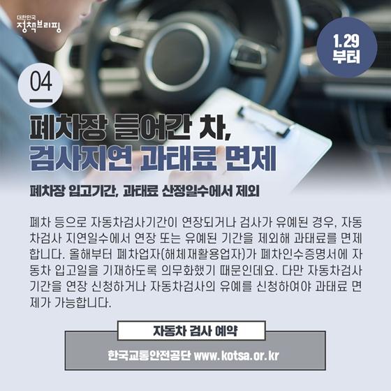 [주간정책노트] 2월부터 '문화누리카드' 발급…9만원 지원