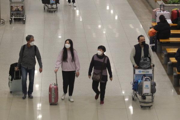 인천공항을 통해 입국한 사람들
