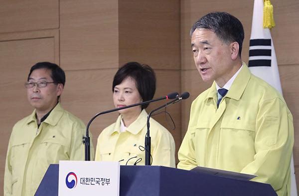 '중국 위험지역 입국제한'…선제적 방역 강화