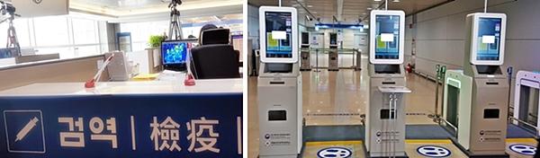 인천공항에서 검역과정, 일체형 전자검역대를 체험했다.
