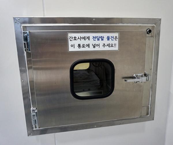 병실 내에 있는 음압통로를 통해 커피나 물품이 제공되었다.