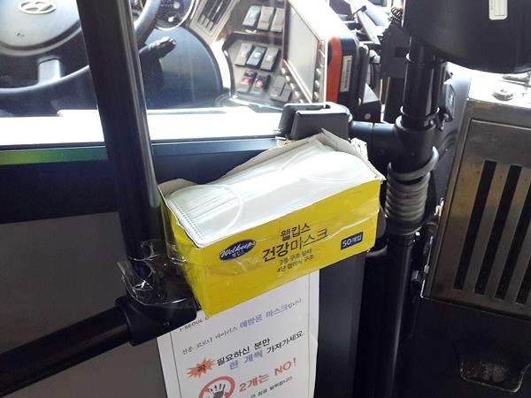 시내버스 운전석 옆에 3중 구조 필터로 된 마스크가 비치돼 있다.