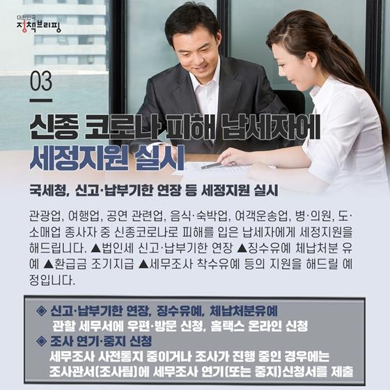 [주간정책노트] 신종코로나 격리자 생활비 월 123만원 지원