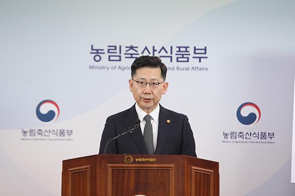 김현수 농림축산식품부 장관이 지난 10일 오후 세종시 정부세종청사에서 '2020 농림축산식품부 업무계획'을 발표하고 있다.(사진=농림축산식품부)