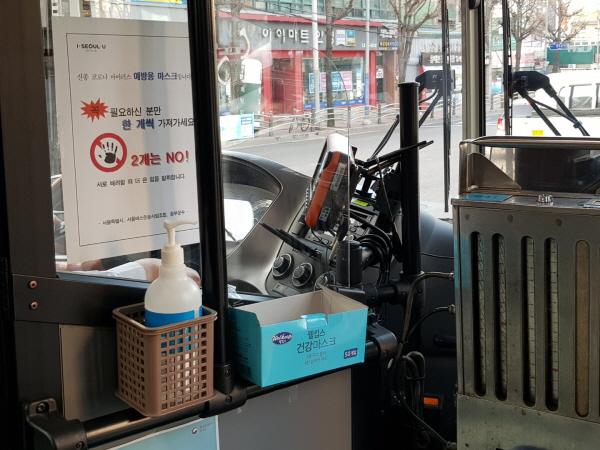서울시는 시내버스에 일회용 마스크를 비치했습니다.