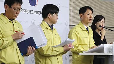 """""""신종 코로나 지역사회감염 6개국 여행 최소화 권고"""""""