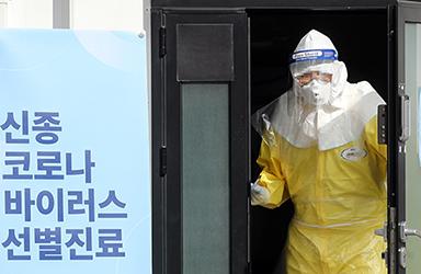 업무 중 신종 코로나 감염되면 산재보상 지원
