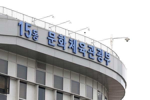 """""""성능 강화된 '음란물·사행성게임물 차단 프로그램' 설치하세요"""""""
