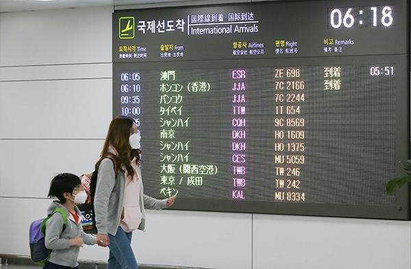 (사진=저작권자(c) 연합뉴스, 무단 전재-재배포 금지)