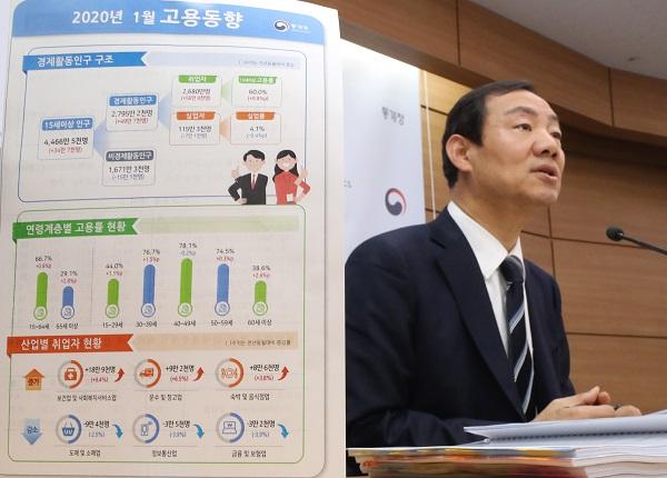통계청 은순현 사회통계국장이 12일 오전 세종시 정부세종청사에서 2020년 1월 고용동향과 관련해 브리핑하고 있다. (저작권자(c) 연합뉴스, 무단 전재-재배포 금지)