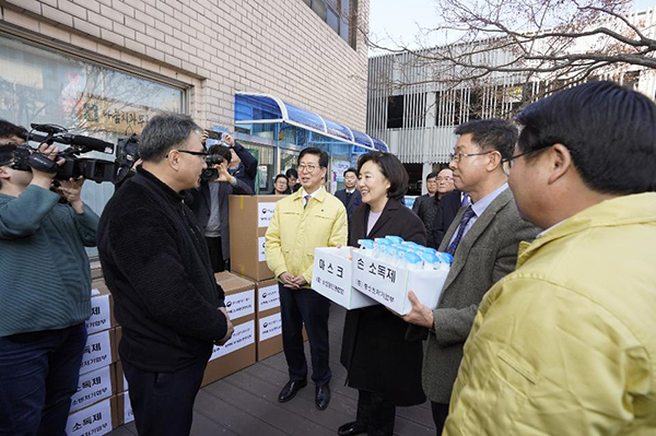 '코로나19' 피해 중기·소상공인 지원대책 본격 추진