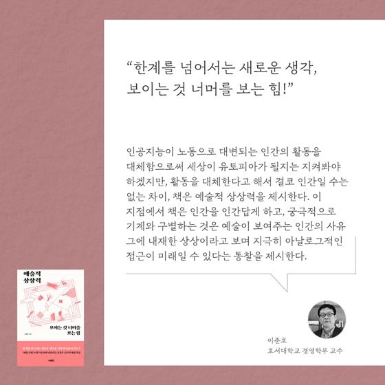 [2월의 독서산책] 보름달처럼 풍성한 독서감성 채워볼까요?