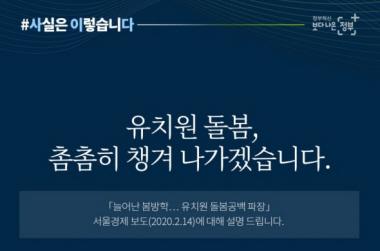 매년 유치원 돌봄이 연중무휴(공휴일 제외)로 운영