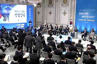 확실한 '소·부·장' 자립으로 흔들리지 않는 산업강국 실현한다