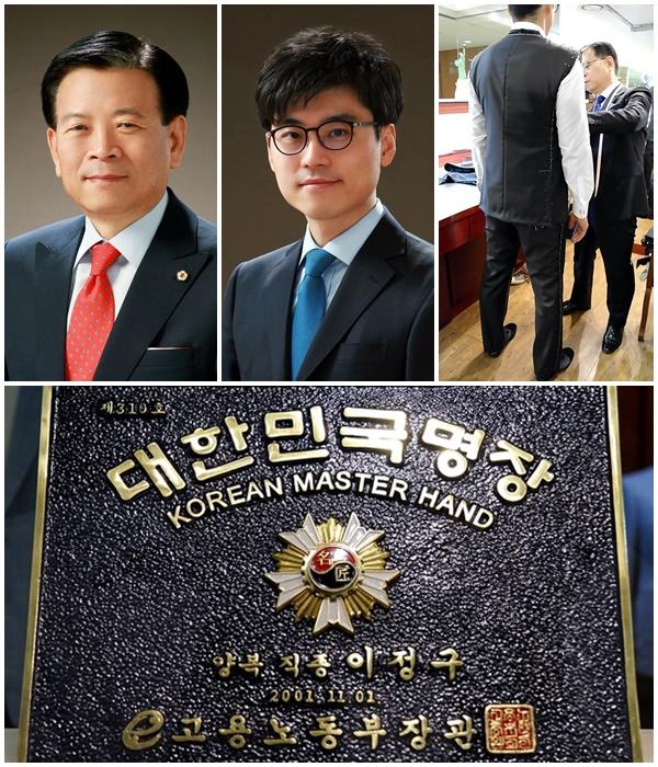 (위 왼쪽부터) 골드핑거 이정구대표, 이필성 실장 (아래) 2001년 받은 대한민국 <골드핑거 제공>명장