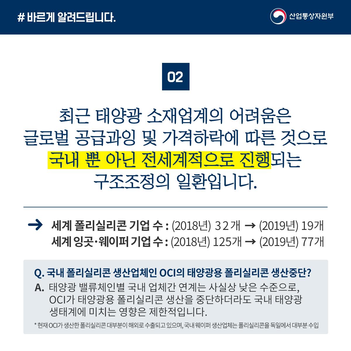 서경 태양광 발전3.png