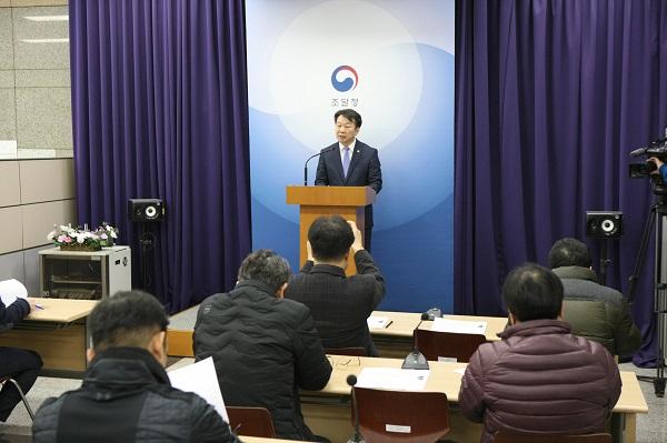 정무경 조달청장이 18일 정부대전청사에서 기자회견을 갖고 2020년도 업무계획을 발표하고 있다.(사진=조달청)