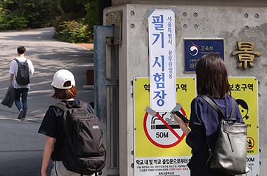 올해 지방공무원 3만2042명 신규 채용