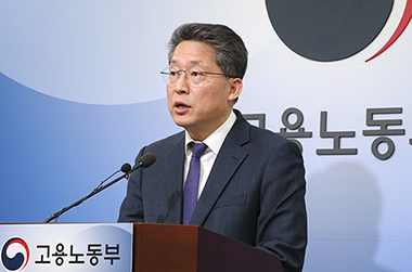 """기업 규모·업종별 임금분포 공개…""""임금격차 완화 기대"""""""