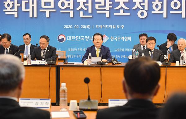 정세균 국무총리가 20일 서울 강남구 무역센터에서 열린 확대무역전략조정회의에서 발언하고 있다.