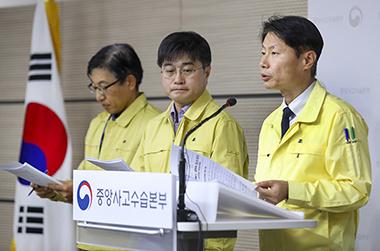 정부, 대구에 즉각 대응팀 파견…'범정부특별대책지원단' 구성