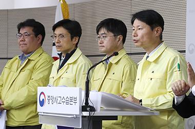 """정부 """"대구·경북 지역 방역에 필요한 사항 최대한 신속 조치"""""""