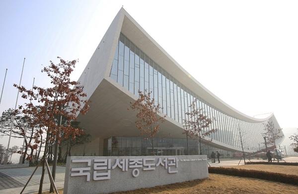 코로나19, 국립박물관·미술관·도서관 등 잠정 휴관