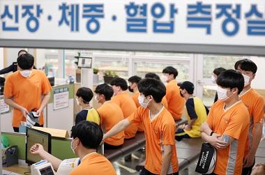 병무청, 전국 병역판정검사 3월 6일까지 중단